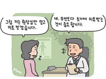 rheumatism_09